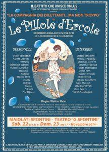 Novembre 2014 - Le pillole d'Ercole